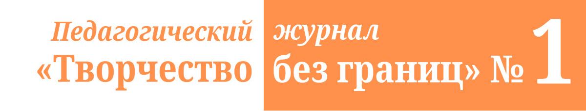 Zagolovok