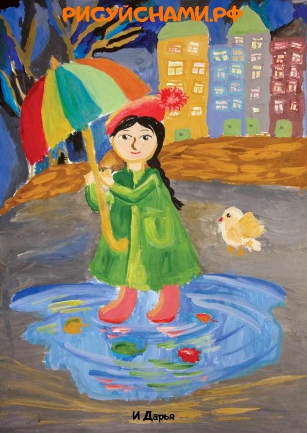 Всероссийский конкурс  Любимый сказочный герой Заявка 11619  творческие конкурсы рисунков для школьников и дошкольников рисуй с нами #тмрисуйснами рисунок и поделка - И Дарья