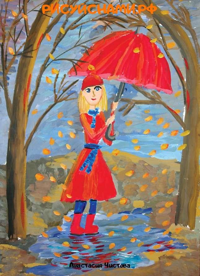 Всероссийский конкурс  Любимый сказочный герой Заявка 11620  творческие конкурсы рисунков для школьников и дошкольников рисуй с нами #тмрисуйснами рисунок и поделка - Анастасия Чистова