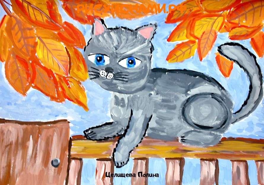 Всероссийский конкурс  Мои любимые животные Заявка 11633  творческие конкурсы рисунков для школьников и дошкольников рисуй с нами #тмрисуйснами рисунок и поделка - Целищева Полина