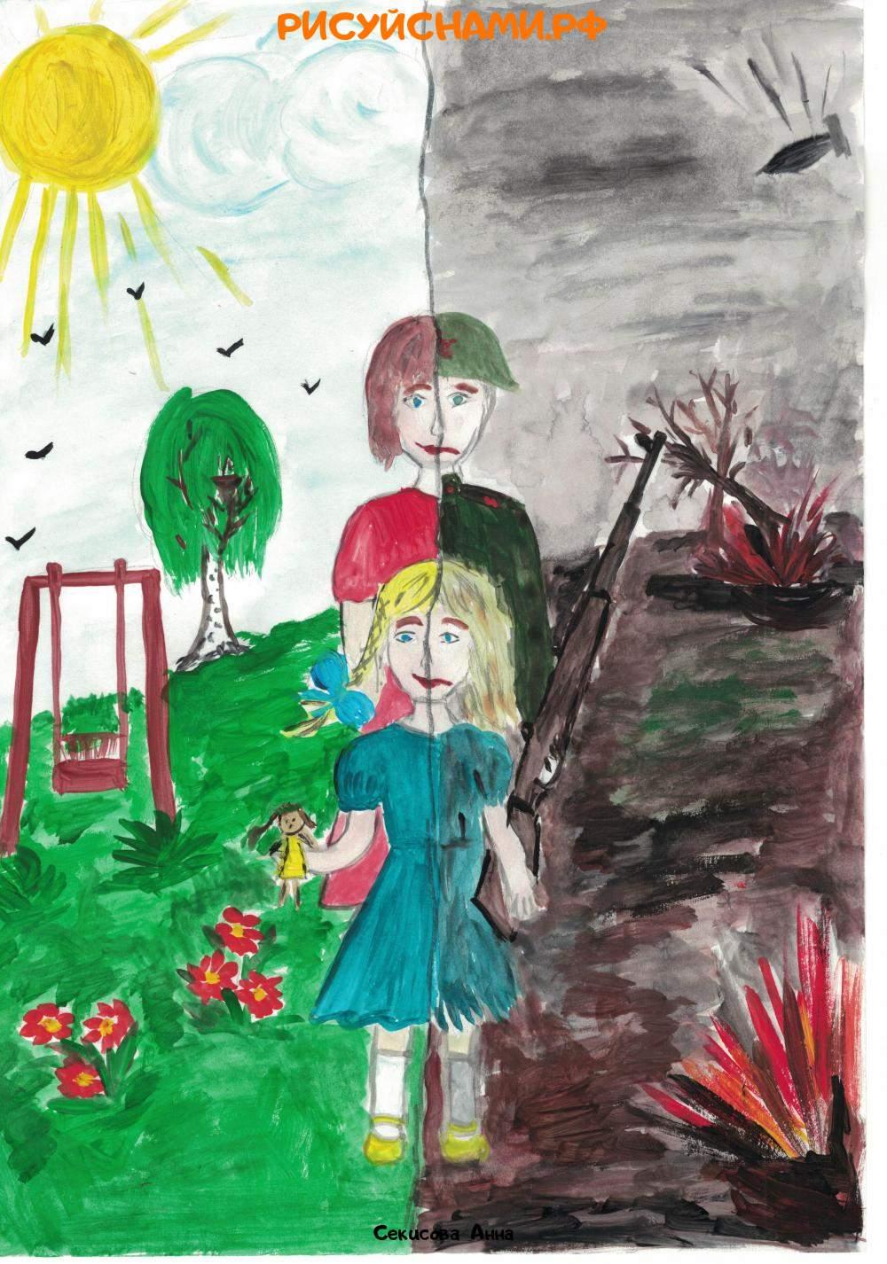Всероссийский конкурс  Подвиги наших СОЛДАТ Заявка 12016  творческие конкурсы рисунков для школьников и дошкольников рисуй с нами #тмрисуйснами рисунок и поделка - Секисова  Анна