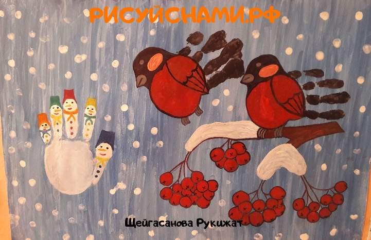 Всероссийский конкурс  Зимние забавы Заявка 78946 всероссийский творческий конкурс рисунка для детей школьников и дошкольников (рисунок и поделка) - Щейгасанова Рукижат