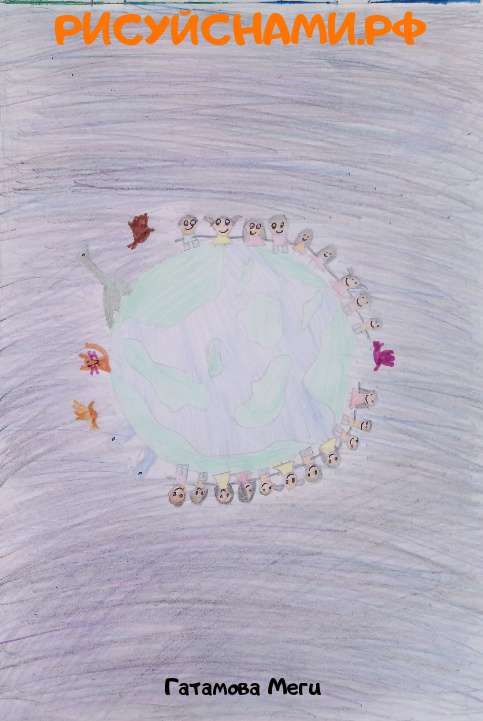 Всероссийский конкурс  Юный эколог Заявка 74842  всероссийский творческий конкурс рисунка для детей школьников и дошкольников (рисунок и поделка) - Гатамова Меги