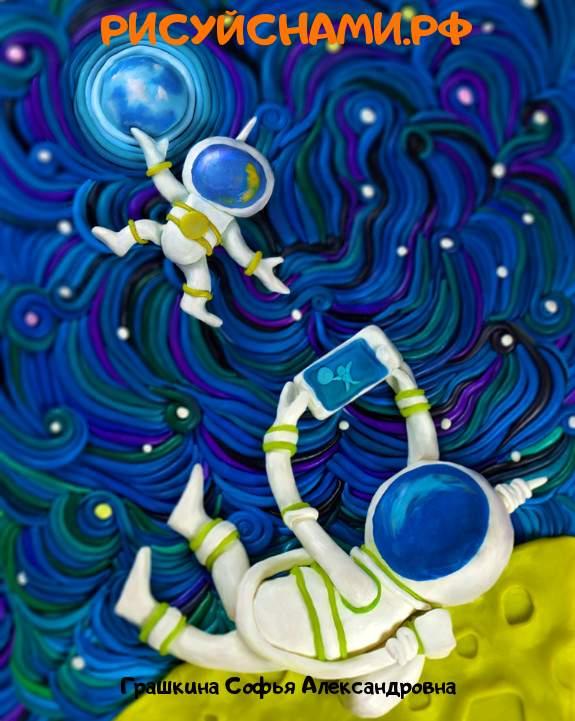 Всероссийский конкурс  Космическое путешествие Заявка 78061 всероссийский творческий конкурс рисунка для детей школьников и дошкольников (рисунок и поделка) - Грашкина Софья Александровна