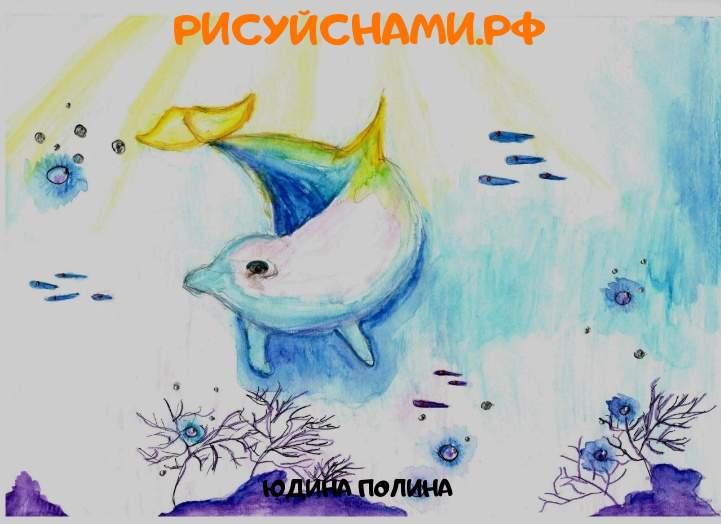 Всероссийский конкурс  Подводный мир Заявка 79816 всероссийский творческий конкурс рисунка для детей школьников и дошкольников (рисунок и поделка) - ЮДИНА ПОЛИНА