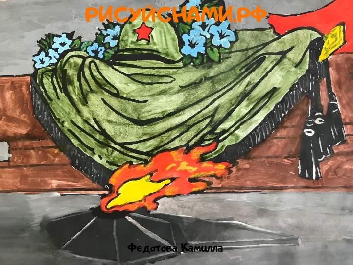 Всероссийский конкурс  Подвиги наших СОЛДАТ Заявка 77667 всероссийский творческий конкурс рисунка для детей школьников и дошкольников (рисунок и поделка) - Федотова Камилла