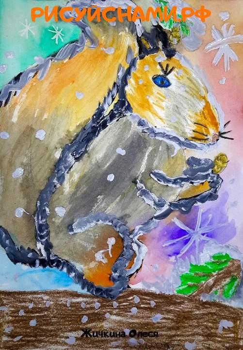 Всероссийский конкурс  Мои любимые животные Заявка 80906  всероссийский творческий конкурс рисунка для детей школьников и дошкольников (рисунок и поделка) - Жичкина Олеся