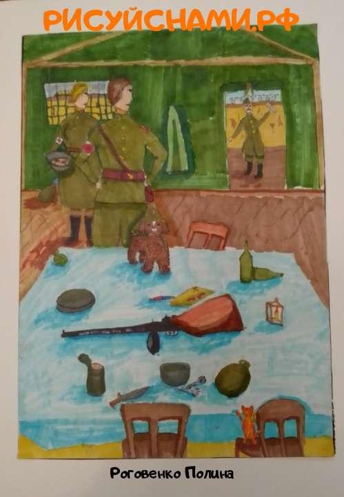 Всероссийский конкурс  Подвиги наших СОЛДАТ Заявка 79199 всероссийский творческий конкурс рисунка для детей школьников и дошкольников (рисунок и поделка) - Роговенко Полина