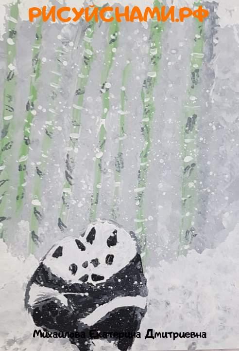 Всероссийский конкурс  Мои любимые животные Заявка 77237  всероссийский творческий конкурс рисунка для детей школьников и дошкольников (рисунок и поделка) - Михайлова Екатерина Дмитриевна