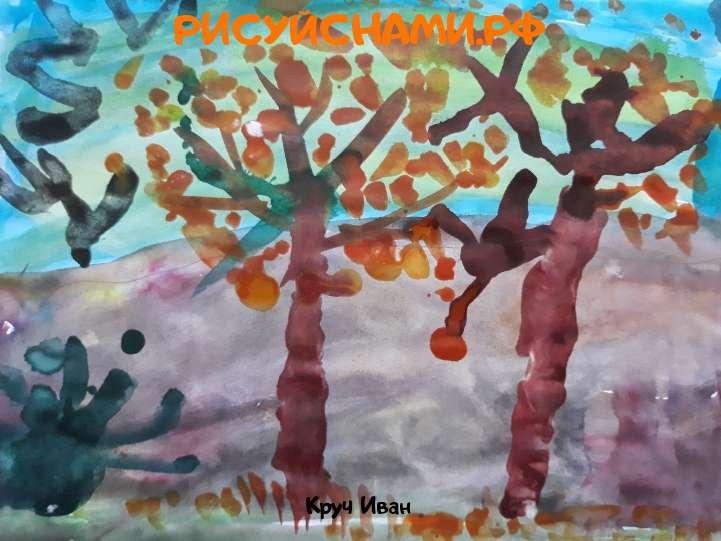 Всероссийский конкурс  Пейзажи родного края Заявка 77795 всероссийский творческий конкурс рисунка для детей школьников и дошкольников (рисунок и поделка) - Круч Иван