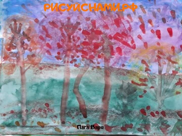 Всероссийский конкурс  Пейзажи родного края Заявка 77803 всероссийский творческий конкурс рисунка для детей школьников и дошкольников (рисунок и поделка) - Пага Варя