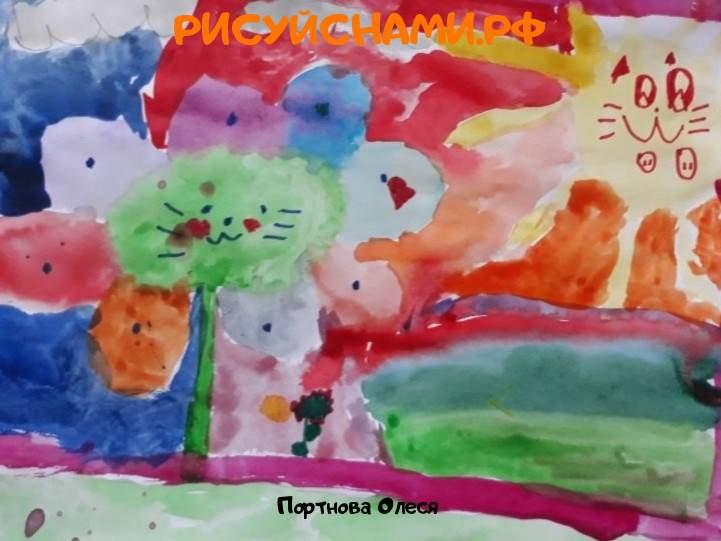 Всероссийский конкурс  В мире цветов Заявка 77817 всероссийский творческий конкурс рисунка для детей школьников и дошкольников (рисунок и поделка) - Портнова Олеся