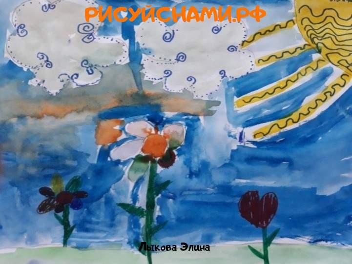Всероссийский конкурс  В мире цветов Заявка 77820 всероссийский творческий конкурс рисунка для детей школьников и дошкольников (рисунок и поделка) - Лыкова Элина