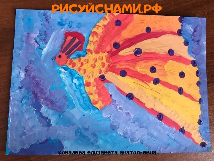 Всероссийский конкурс  Детские фантазии Заявка 77768 всероссийский творческий конкурс рисунка для детей школьников и дошкольников (рисунок и поделка) - ковалева елизавета анатольевна