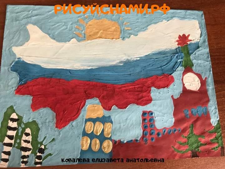 Всероссийский конкурс  Вечная память ВЕТЕРАНАМ Заявка 77773  всероссийский творческий конкурс рисунка для детей школьников и дошкольников (рисунок и поделка) - ковалева елизавета анатольевна