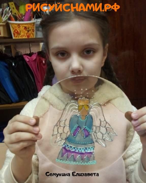 Всероссийский конкурс  Мы встречаем НОВЫЙ ГОД Заявка 77845 всероссийский творческий конкурс рисунка для детей школьников и дошкольников (рисунок и поделка) - Семухина Елизавета