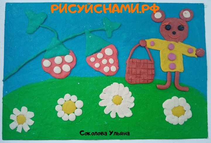 Всероссийский конкурс  Мои любимые животные Заявка 78194 всероссийский творческий конкурс рисунка для детей школьников и дошкольников (рисунок и поделка) - Соколова Ульяна