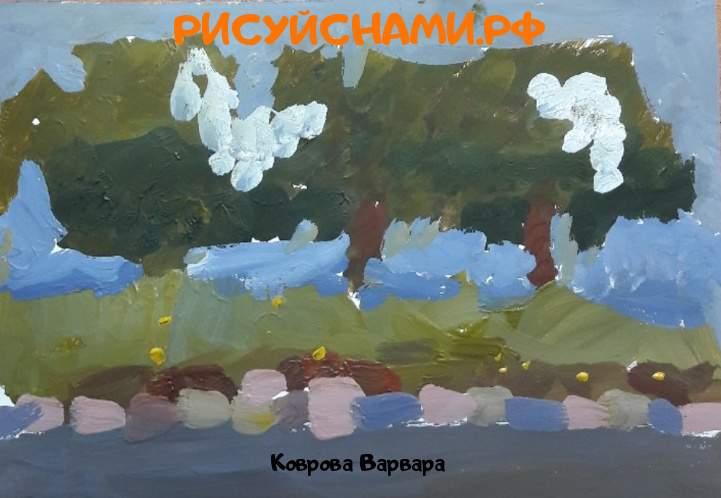 Всероссийский конкурс  Волшебная ВЕСНА Заявка 78263  всероссийский творческий конкурс рисунка для детей школьников и дошкольников (рисунок и поделка) - Коврова Варвара
