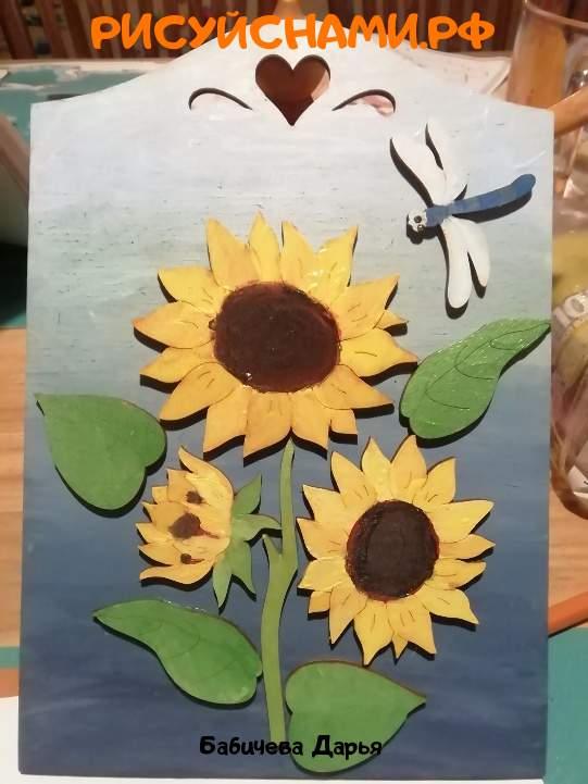 Всероссийский конкурс  В мире цветов Заявка 79273  творческие конкурсы рисунков для школьников и дошкольников рисуй с нами #тмрисуйснами рисунок и поделка - Бабичева Дарья