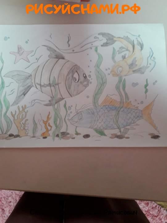 Всероссийский конкурс  Подводный мир Заявка 79510 всероссийский творческий конкурс рисунка для детей школьников и дошкольников (рисунок и поделка) - Сабирзянов Абдулазиз Рямисович
