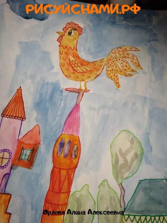 Всероссийский конкурс  Любимый сказочный герой Заявка 79116 всероссийский творческий конкурс рисунка для детей школьников и дошкольников (рисунок и поделка) - Орлова Алина Алексеевна