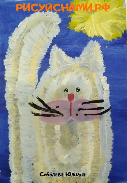 Всероссийский конкурс  Мои любимые животные Заявка 79134  всероссийский творческий конкурс рисунка для детей школьников и дошкольников (рисунок и поделка) - Соболева Юлиана