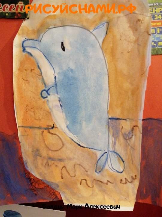 Всероссийский конкурс  Мои любимые животные Заявка 79152 всероссийский творческий конкурс рисунка для детей школьников и дошкольников (рисунок и поделка) - Болдин Марк Алексеевич