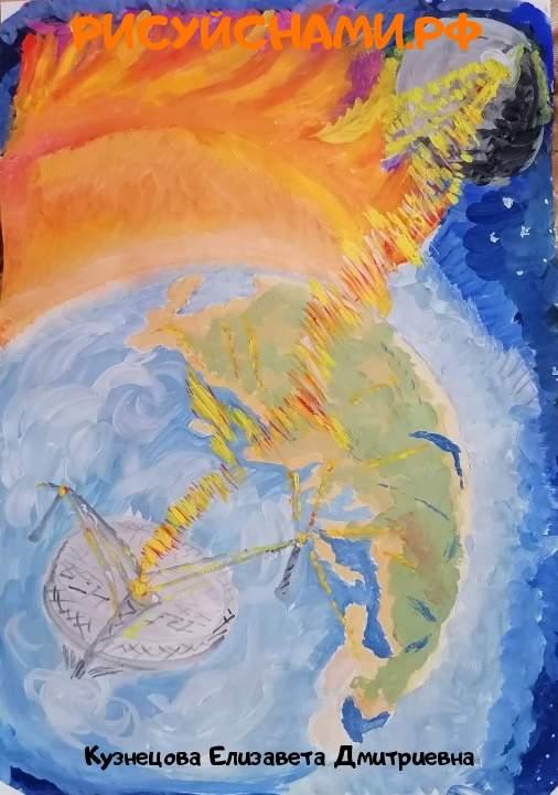 Всероссийский конкурс  Юный эколог Заявка 85833  всероссийский творческий конкурс рисунка для детей школьников и дошкольников (рисунок и поделка) - Кузнецова Елизавета Дмитриевна