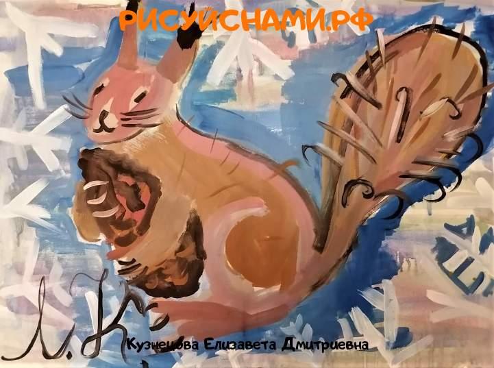 Всероссийский конкурс  Мои любимые животные Заявка 90435  всероссийский творческий конкурс рисунка для детей школьников и дошкольников (рисунок и поделка) - Кузнецова Елизавета Дмитриевна