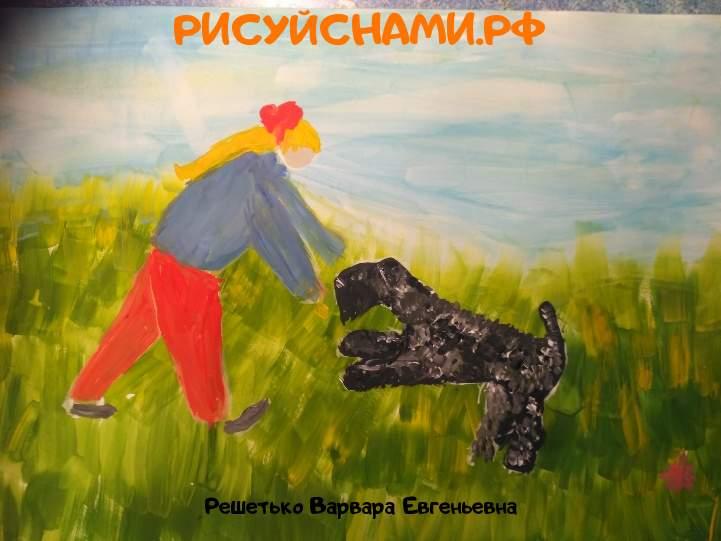 Всероссийский конкурс  Спорт в моей жизни Заявка 79548 всероссийский творческий конкурс рисунка для детей школьников и дошкольников (рисунок и поделка) - Решетько Варвара Евгеньевна