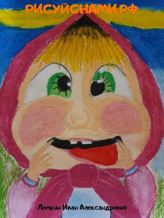 Всероссийский конкурс  Герои любимых мультфильмов Заявка 79684 всероссийский творческий конкурс рисунка для детей школьников и дошкольников (рисунок и поделка) - Ломкин Иван Александрович