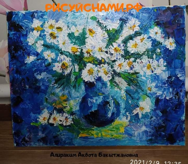 Всероссийский конкурс  В мире цветов Заявка 79837 всероссийский творческий конкурс рисунка для детей школьников и дошкольников (рисунок и поделка) - Алираким Акбота Бакытжановна
