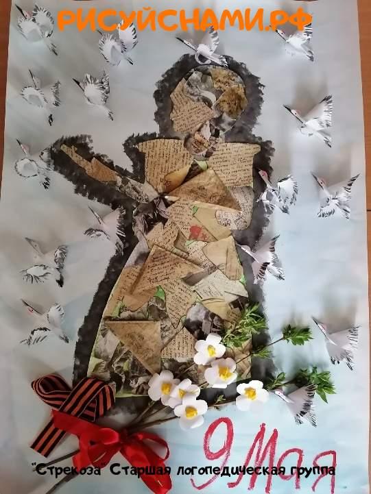 Всероссийский конкурс  Вечная память ВЕТЕРАНАМ Заявка  всероссийский творческий конкурс рисунка для детей школьников и дошкольников (рисунок и поделка) -