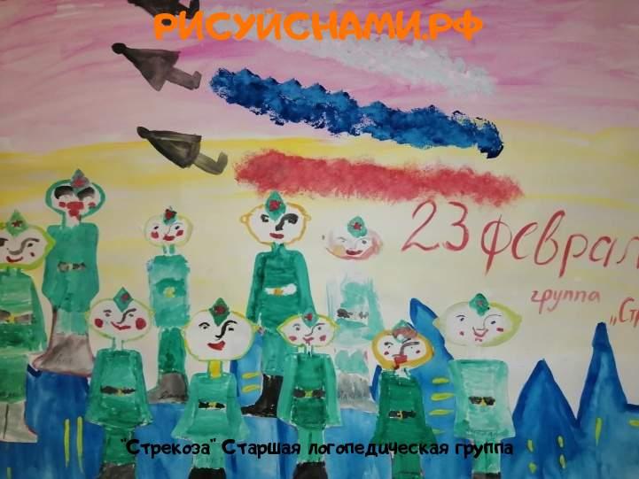 Всероссийский конкурс  На службе ОТЕЧЕСТВУ Заявка  всероссийский творческий конкурс рисунка для детей школьников и дошкольников (рисунок и поделка) -