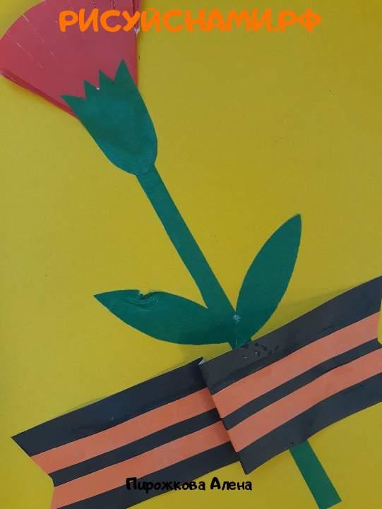 Всероссийский конкурс  Вечная память ВЕТЕРАНАМ Заявка 108661 всероссийский творческий конкурс рисунка для детей школьников и дошкольников (рисунок и поделка) - Пирожкова Алена
