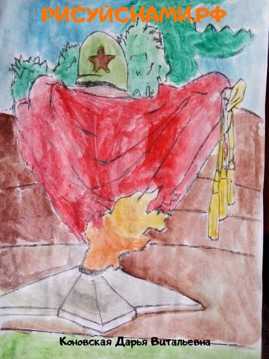 Всероссийский конкурс  Подвиги наших СОЛДАТ Заявка  всероссийский творческий конкурс рисунка для детей школьников и дошкольников (рисунок и поделка) - Коновская Дарья Витальевна