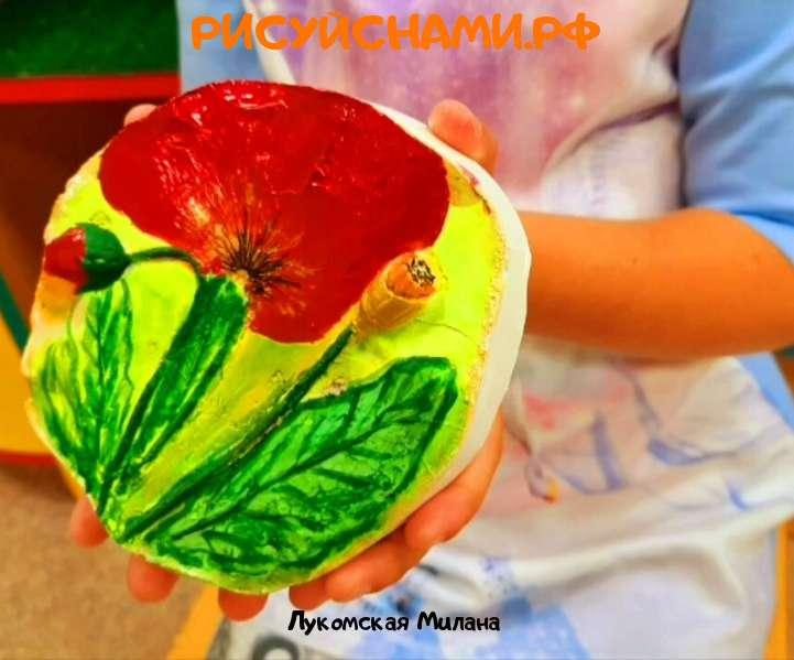 Всероссийский конкурс  В мире цветов Заявка 121295  всероссийский творческий конкурс рисунка для детей школьников и дошкольников (рисунок и поделка) - Лукомская Милана