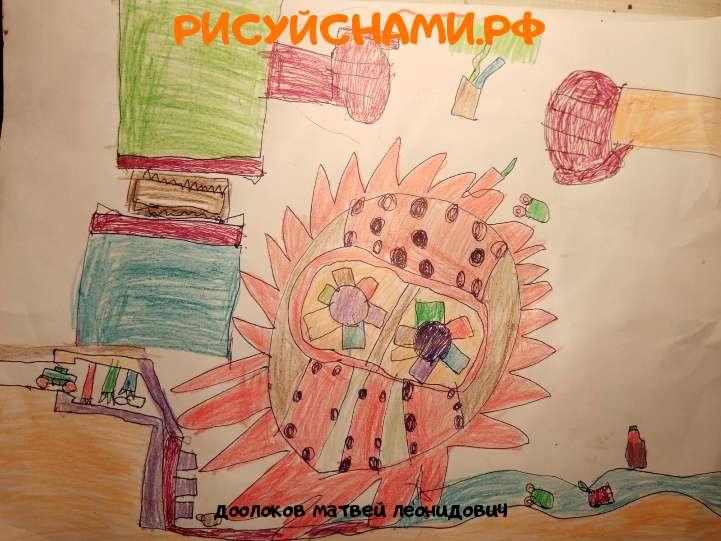 Всероссийский конкурс  Юный эколог Заявка   всероссийский творческий конкурс рисунка для детей школьников и дошкольников (рисунок и поделка) - доолоков матвей леонидович