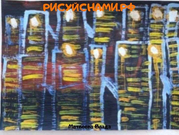 Всероссийский конкурс  Космическое путешествие Заявка 123809  всероссийский творческий конкурс рисунка для детей школьников и дошкольников (рисунок и поделка) - Матвеева Влада