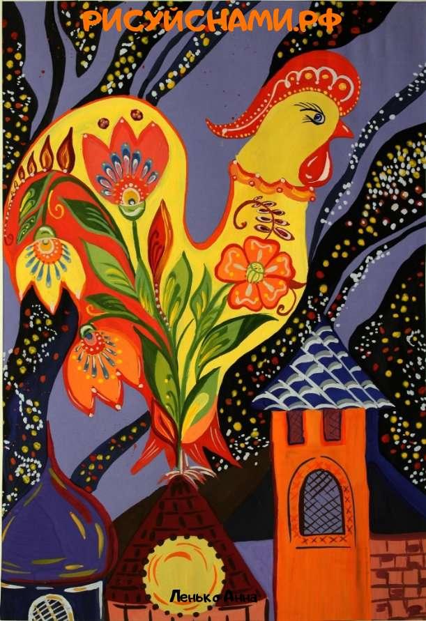 Всероссийский конкурс  Любимый сказочный герой Заявка 7952 всероссийский творческий конкурс рисунка для детей школьников и дошкольников (рисунок и поделка) - Ленько Анна