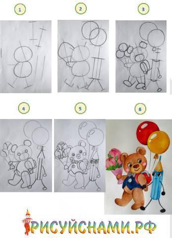 поэтапное рисование плюшевого мишки с шаром