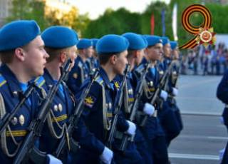 На службе отечеству - всероссийский творческий конкурс (рисунок, поделка, фото)