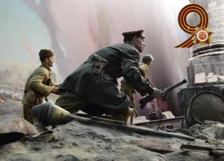 Конкурс в честь 75-летия Победы
